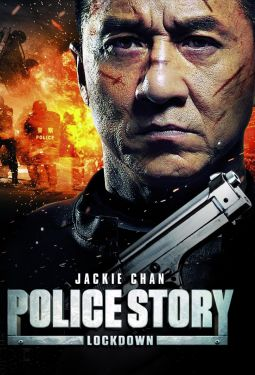 Police Story   Lockdown FRONT NO Loghi
